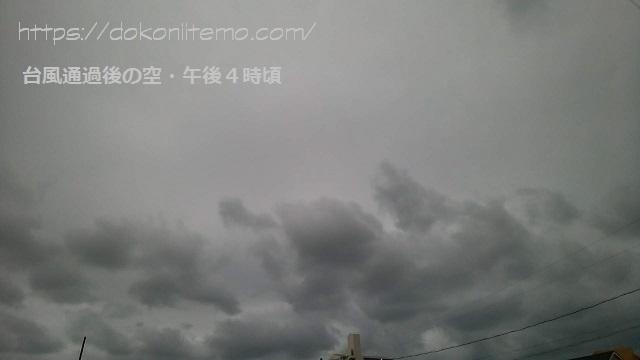 台風12号が通過した後の空模様